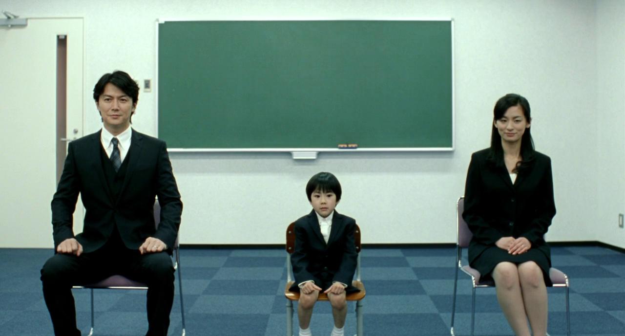 Japanese Academy Award für die beste Nebendarstellerin